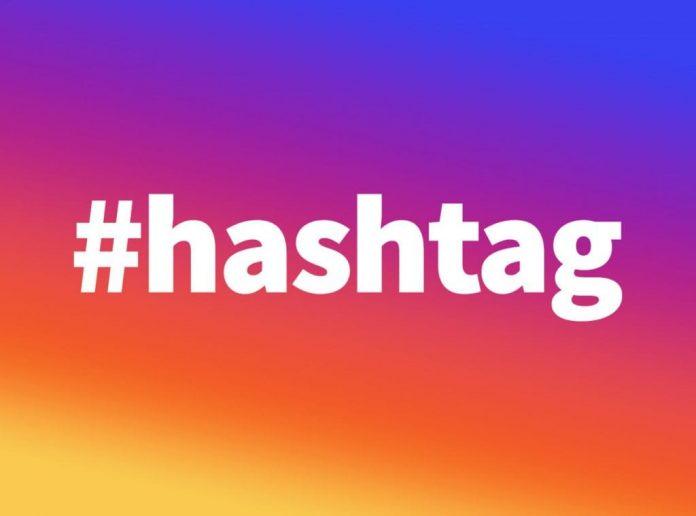 hashtag tren instagram